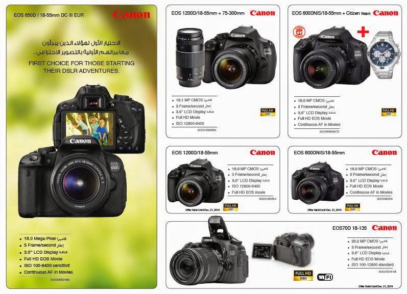 اسعار كاميرات كانون يناير 2015