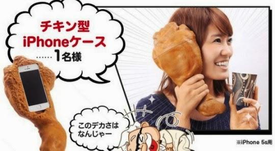 Casing ala Ayam Goreng KFC