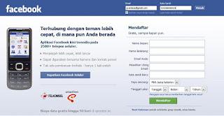 cara mengetahui email dan password facebook orang lain,cara mengetahui email dan password fb orang lain,password facebook orang lain dengan mudah dan cepat,username dan password speedy,