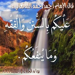 مدونة عبد الله بن سليمان التميمي