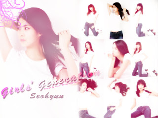 Seohyun SNSD Wallpaper