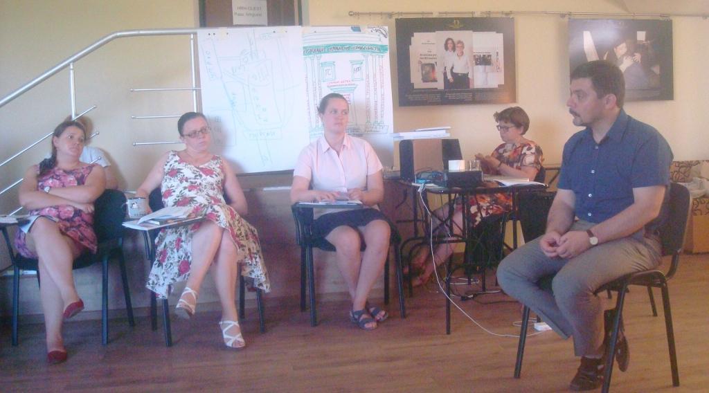 """Навчальний курс """"Захист та забезпечення прав дітей груп ризику"""" (м. Чернігів)"""