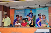 Vinavayya Ramayya movie press meet-thumbnail-9