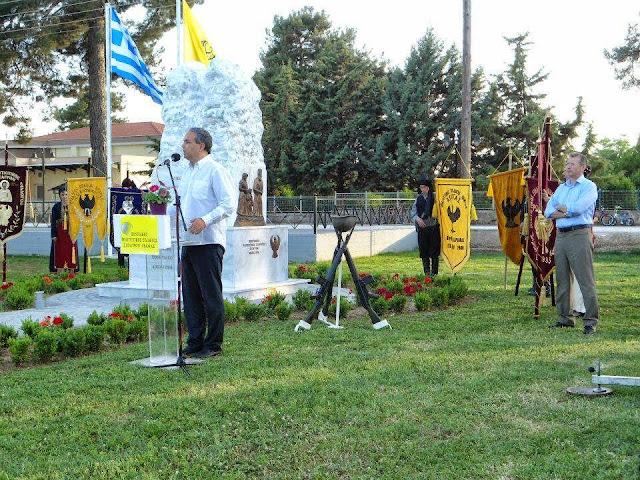 Αποκαλυπτήρια του Mνημείου Γενοκτονίας των Ελλήνων του Πόντου στους Σιταγρούς Δράμας