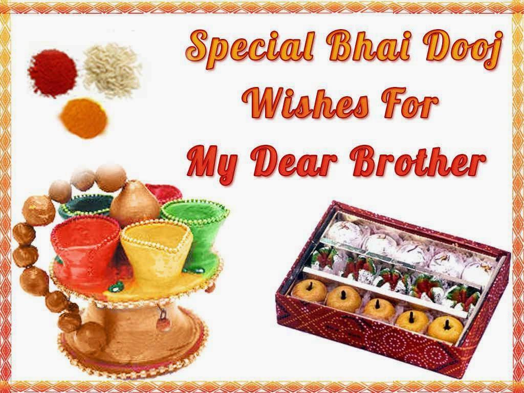 Bhai Dooj Wishs Hd Happy Anniversary Bro Punjabi