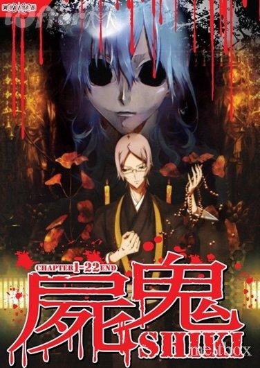 Recomendaciones Anime/Manga Seinen Shiki-tv-1-22-end-dvd-f039f
