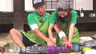Kang Gary - Song Ji Hyo Monday Couple