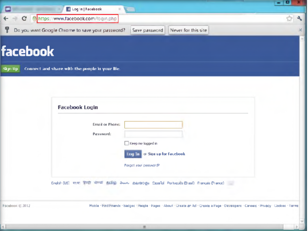how to find email used for facebook account