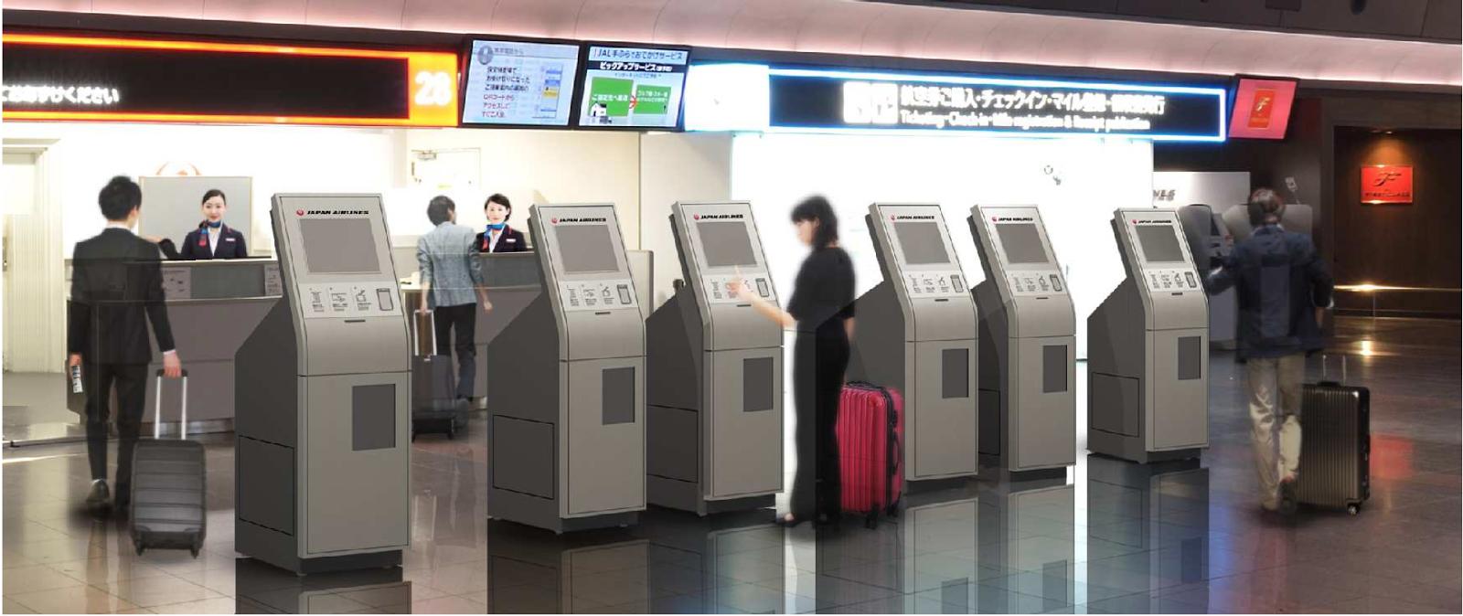 JAL self-tagging kiosks at Tokyo Haneda Terminal 1