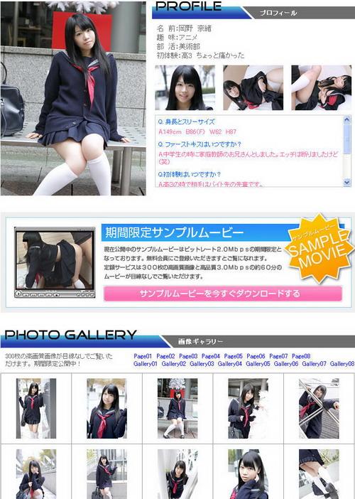 image-500 Qjirls-Bluea g292 岡野奈緒 [300P48.3MB] 3001d