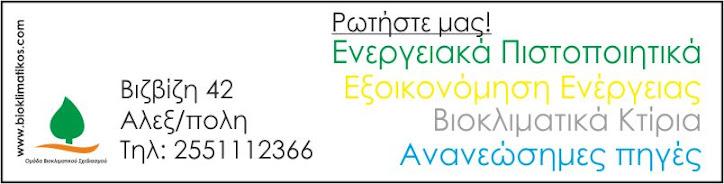 www.ordteo.gr
