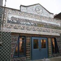 Irma Freeman Center