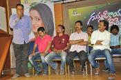 Gummadikayala Dongalu movie opening-thumbnail-18