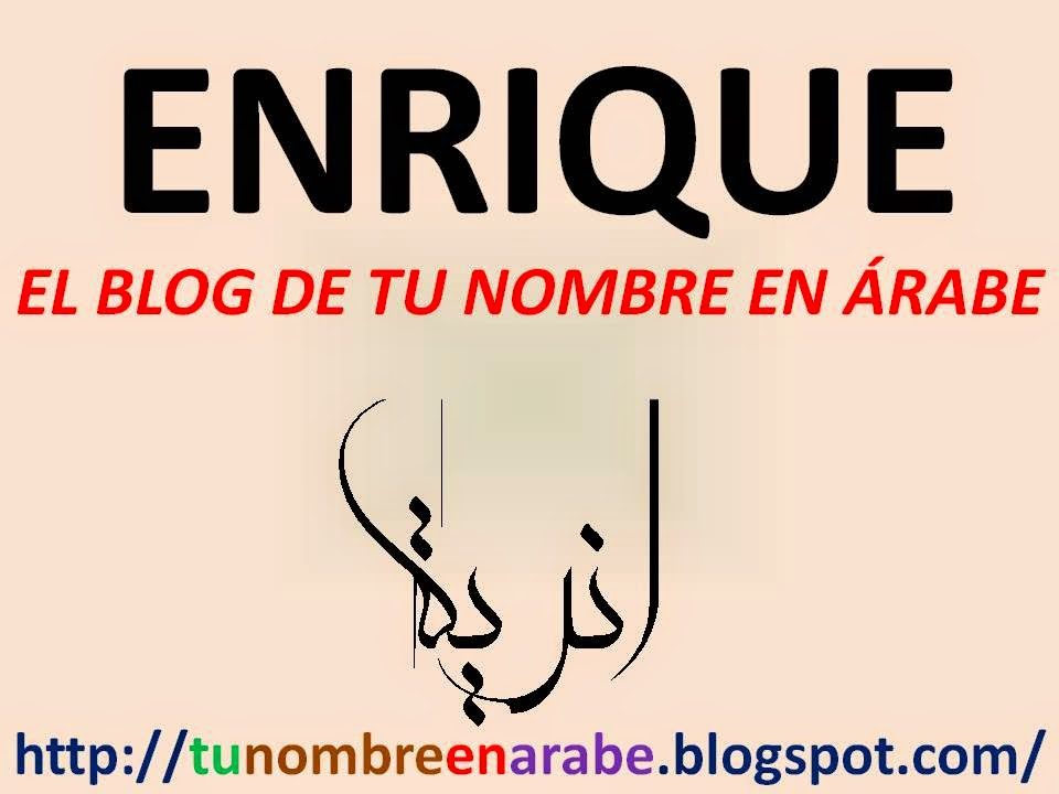 ENRIQUE EN ARABE TATUAJE