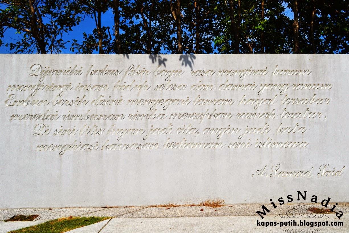 Alam Impian Part 2 - Gravity Art Wall
