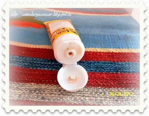 Aroma Magic Sunblock Lotion spf 30 PA ++