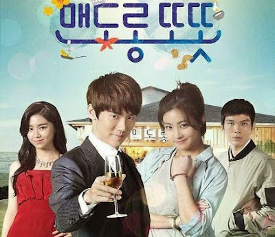 Korean Drama Warm and Cozy 2015 Subtitle Indonesia