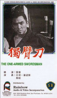 The One-Armed Swordsman / Dubei dao
