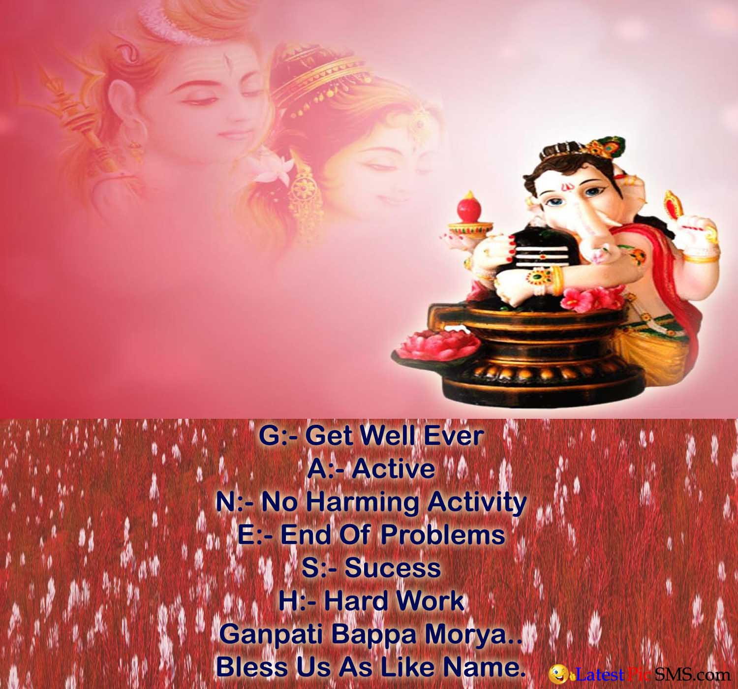 meaning of ganesh ganapati photo quote