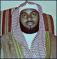 تحميل القران الكريم بصوت القارىء ابراهيم العسيري Download Qoran Reader Ibrahim al-Asiri mp3