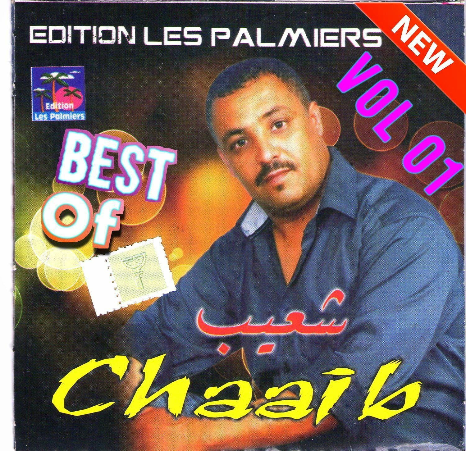 Cheikh Chaaib-Best Of 2014 Vol 01