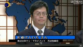 「ビジネスマンが語るタイ王国のいま」(2012年2月15日放送)