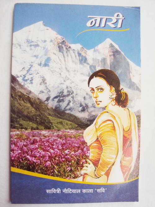२०१० में प्रकाशित कविता संग्रह