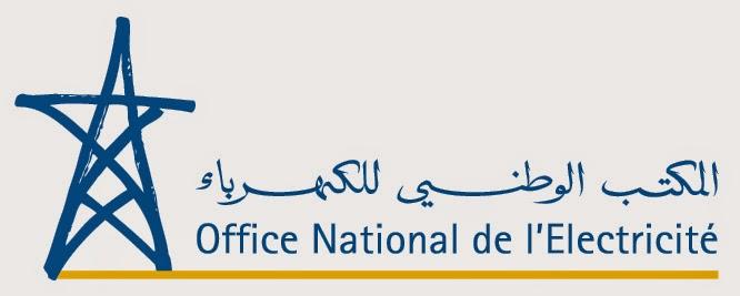 Offre d'emploi ingénieur génie électrique maroc