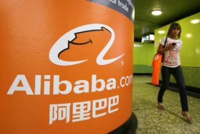 Terkait IPO, Pendiri Alibaba Kunjungi Samsung