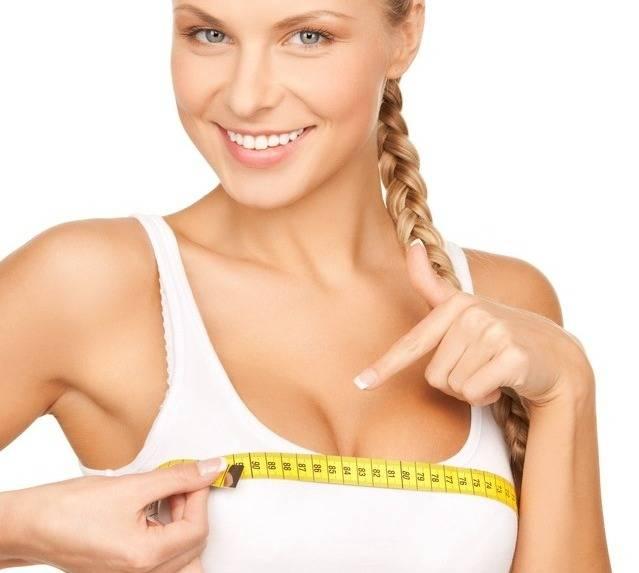 Breast Enlargement: Ayurvedic Home Remedies for Breast ...