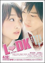 L♥DK [Live Action]