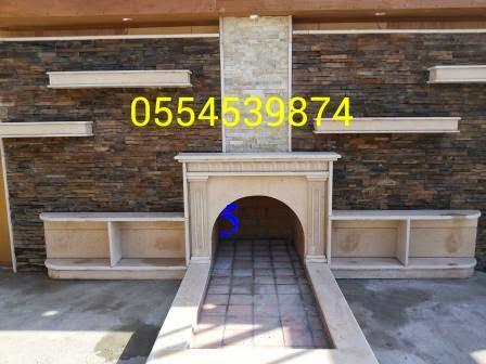 مشبات رخام وديكورات 0554539874 5.jpg
