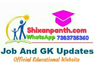 Shixan Panth : An Official Educational Website