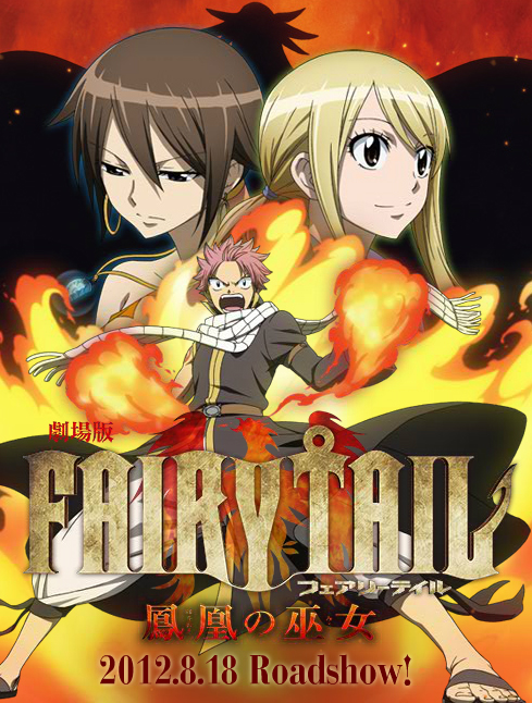 Fairy Tail: Houou no Miko