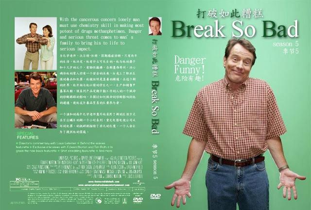 BreakSoBad.jpg