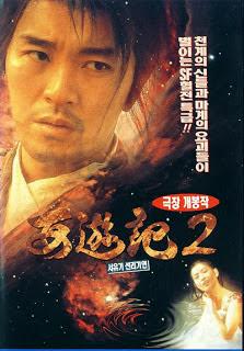 A Chinese Odyssey Part 2: Cinderella (1994) Online