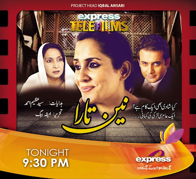 Nain Tara Express Entertainment Pakistan