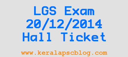 Last Grade Servant Exam 20-12-2014 Hall Ticket