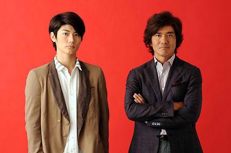 Miura Haruma Sato Koichi