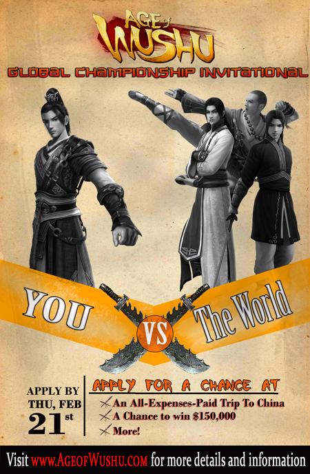 Póster del Torneo de Age of Wushu