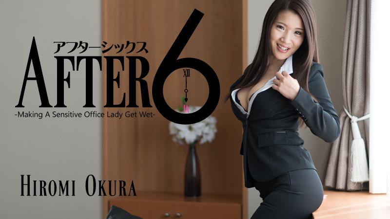 Hiromi Okura Making Sensitive Office Lady Get Wet