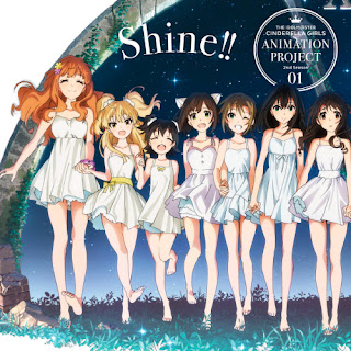 Shine!! by CINDERELLA PROJECT