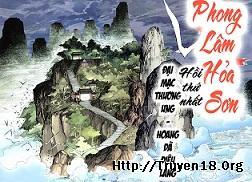 Phong Lâm Hỏa Sơn