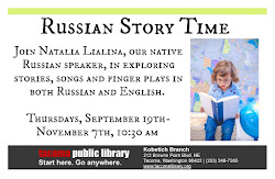RUSSIAN STORY TIME IN TACOMA