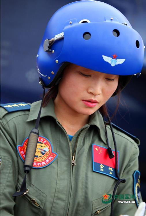 female pilot dating If you've been dating long enough, there's a good chance your pilot will put you on his travel benefits this means you get to jet around the world forprices frequent fliers would kill for(people.