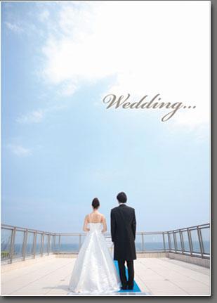 Wedding Songs MP3
