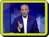 -برنامج على مسئوليتى مع أحمد موسى حلقة يوم الأربعاء 26-10-2016