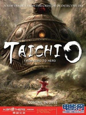 Tai-Chi 0 (2013)