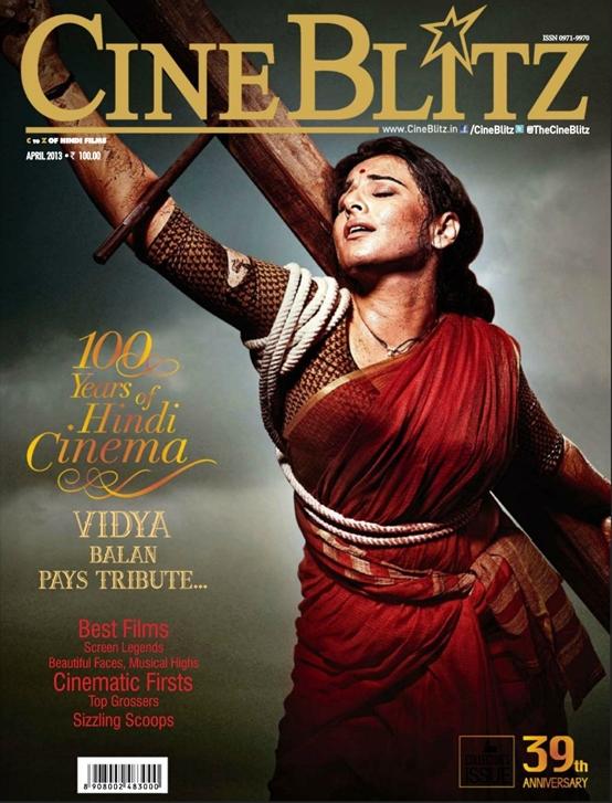 Vidya+Balan+Cineblitz+Magazine+April+2013