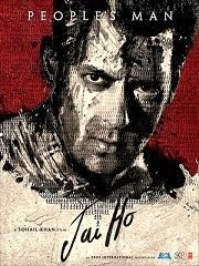 Jai Ho Film - First Look